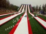户外游乐项目彩虹旱雪滑道设计 滑道滑轨规划建设滑草车