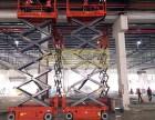 上海哪里出租12米作业高度的升降机