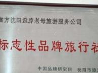 北京去拜歪脖老母怎么走好呢