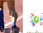 大连趣味运动会策划 企业趣味运动会策划 夏季运动会