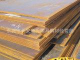 【特价包邮】saph440 saph440高强度酸洗板 saph