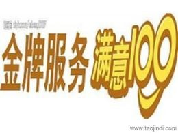 欢迎进入 南开区科龙空调网站-各点售后服务 咨询电话