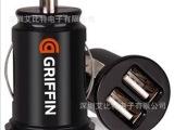 车载充电器 usb充电器 汽车充电器 车充 车载手机充电器 格里