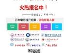 桂林理工大学成人函授大专:计算机网络技术