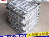 厂家直销电解铅 1 铅锭 99.9铅锭99.99铅锭