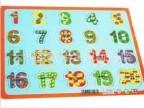 批发 木制玩具 智力数字 热转印1-20数字拼板 幼儿教具 拼板拼图
