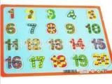 批发 木制玩具 智力数字 热转印1-20数字拼板 幼儿教具 拼板