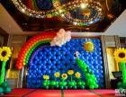 长沙悦派气球装饰