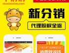 北京(牛销销)微信三级分销商城系统开发