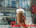北京乐纯加盟费多少/乐纯加盟电话