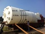 大型塑料水箱 20吨塑料水箱 20吨PE塑料储罐 厂家直销塑料桶