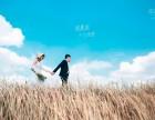韶关元素摄影婚纱工作室出品 盛夏的小幸福