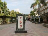 云南腾冲旅游咨询包车服务瑞丽旅游咨询