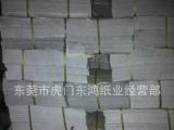 供应进口新闻纸 新闻纸厂家 广东东莞纸 新闻纸45g