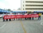 深圳龙岗哪里有培训电气自动化PLC编程的学校