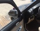 吉利 自由舰 2009款 1.3 手动 限量版CNG双燃料