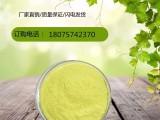 饲料添加剂 二氢吡啶 厂家直销 质量保证