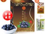 北京同仁堂正品蓝莓纤体瘦身减肥膳食纤维果蔬粉 营养餐包代餐粉