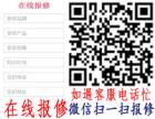 欢迎进入-南宁亿田燃气灶-网站)各售后服务网点电话