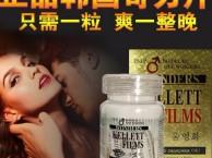 韩国奇力片多少钱一盒 一般价格是多少