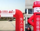 江西 赣州气球拱门 注沙道旗 婚庆卡通气模舞台桁架