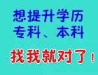 网络远程教育烟台莱山教育协会较靠谱