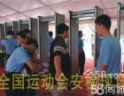 九龙坡区安检门出租/出售演唱会/会议专业安检门
