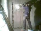 北京平谷区楼板打孔 墙体打孔植筋打孔