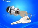 JK531展示柜锁,电动自行车锁,机箱机柜锁