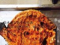 有专业陪训烧烤技术的学校吗 保定孙大妈专业小吃培训