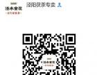 渭南哪有卖泾阳茯茶的?网上能买到好的茯茶吗?