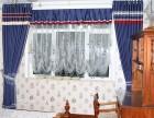 皂君庙附近窗帘定做皂君庙窗帘安装