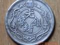 重庆丰都四川银币交易价格多少