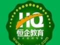 柳州零基础学会计 做账报税随到随学 包教会