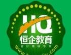 南宁会计培训班:会计类考证、做账报税实操 免费试听