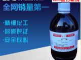 化学试剂批发AR级丙酮分析纯  乙酰丙酮  高纯度 质量保证