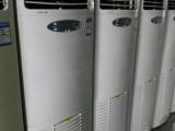 全新.二手空調.免費送貨免費安裝.免費設計,我們是實體店歡