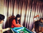 长沙开学了生日派对同学聚会班级活动轰趴馆
