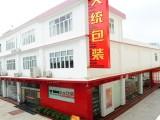 义统包装 有厂三万平米 茶叶 食品包装 定制 设计厂家