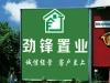汉中-明珠小区2室2厅-1500元