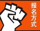 武汉全国通用安监局低压电工证高压电工证好考吗?