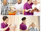 長沙天心區優質老年照護養老院 失能失智專業養護