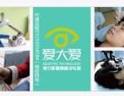 爱大爱手机眼镜安庆市哪里有卖的?产品网友评价