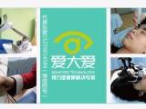 ar科技手机眼镜台州市有代理商吗?火爆产品招代理