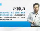 2016年武汉司法考试辅导培训班