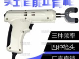 白色300N牛美式整脊枪AMCT全新正骨枪厂家直销