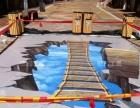 专业幼儿园彩绘,酒店彩绘,农村文化墙彩绘