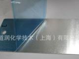 水性可剥离树脂 临时保护涂料 取代传统PE保护膜