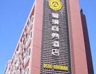 爱璞商务酒店 爱璞商务酒店加盟招商