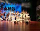 爵士舞舞蹈教学街舞舞蹈训练营广州流行舞专业培训